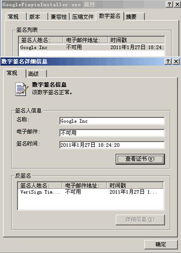 2011-01-28_101032