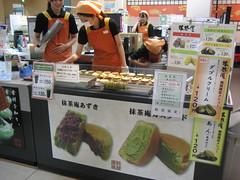 甘党道楽 菓匠茶屋 のスイーツ 6