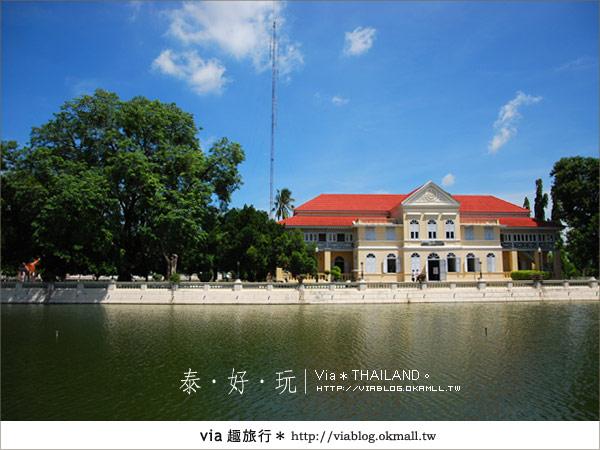 【泰國旅遊】大城之旅|泰皇的渡假聖堂~芭茵夏宮4