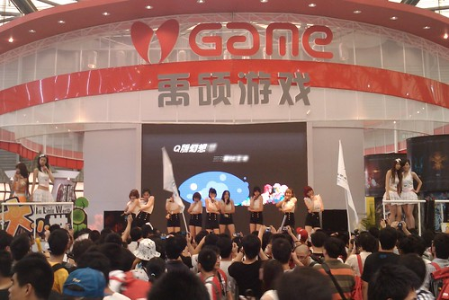 ChinaJoy: Lame dance