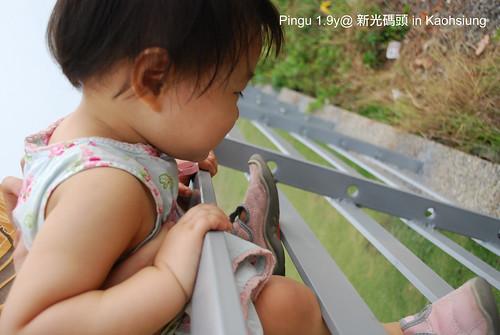 20100321-哦~好高喔(1.9y)