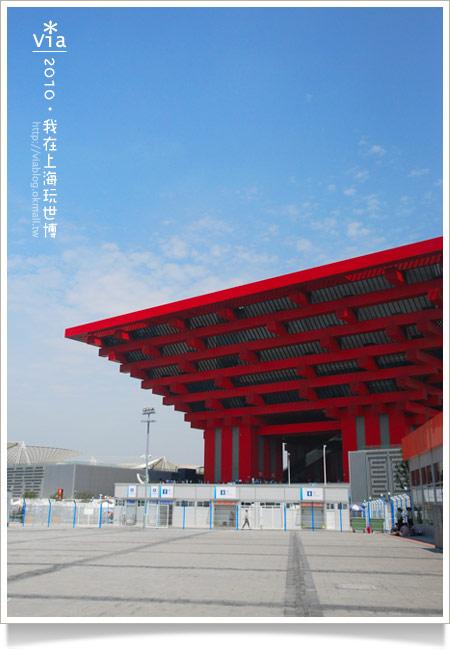 【2010上海世博會】Via帶你玩~浦東A、C片區國家館!3