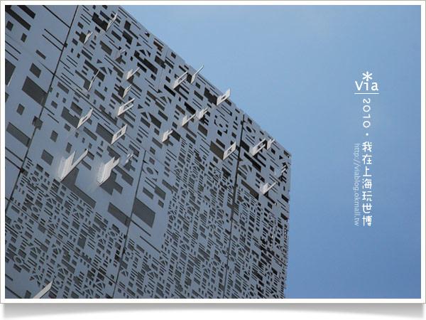 【2010上海世博會】Via帶你玩~浦東A、C片區國家館!28