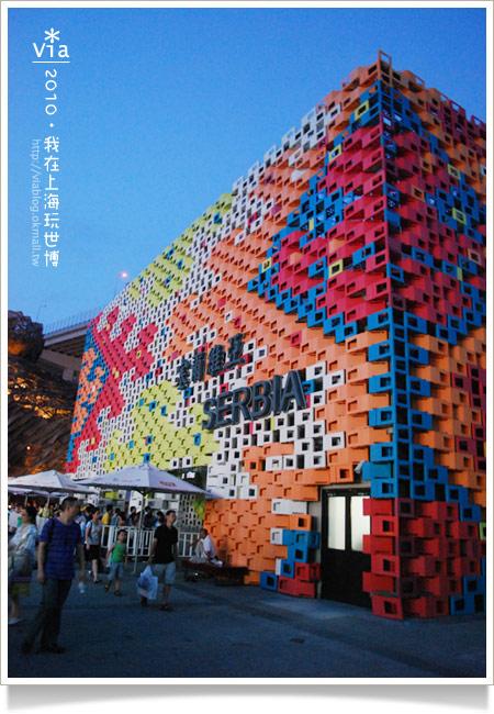 【2010上海世博會】Via帶你玩~浦東A、C片區國家館!38