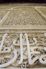 Arabic Writings (sylvanbobcat) Tags: africa travel heritage architecture canon eos rebel northafrica muslim islam unesco arabic morocco arab fez maroc xs caligraphy hammam fes global medersa imperialcity