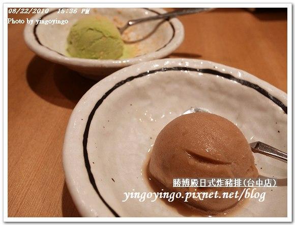 勝博殿(台中店)990822_R0014367