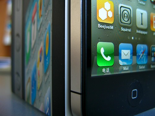 iPhone 4 Cube: Cool Retina Display