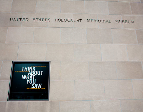 Entrance to US Holocaust Memorial Museum