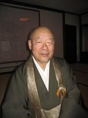 eido-shimano