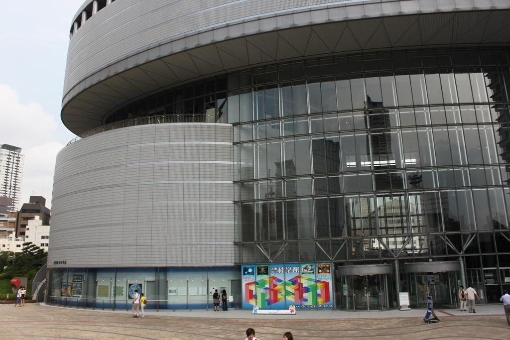 Largest Planetarium 5th Largest Planetarium in
