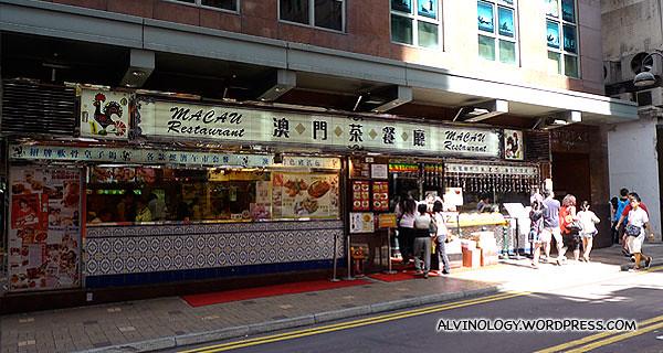 Macau Restaurant where we had our first breakfast