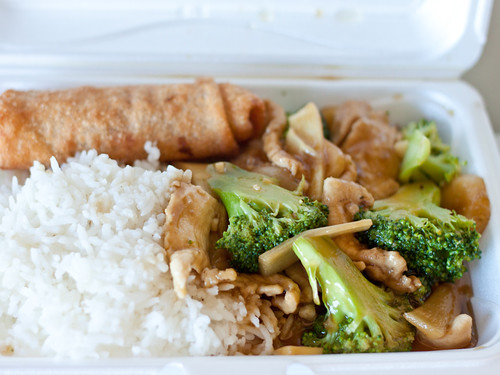 Broccoli chicken lunch special (Yue Kee)