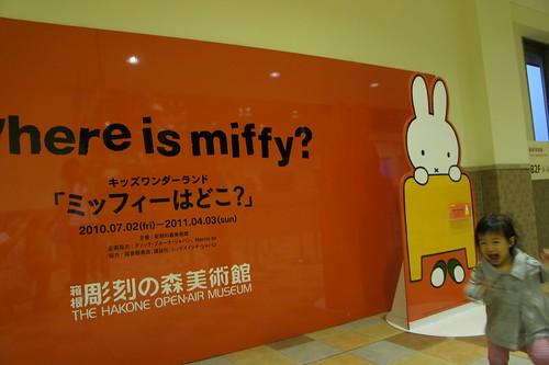 2010/09/16 東京。早秋