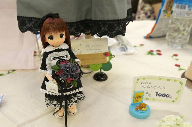 DollShow29-DSC_8110