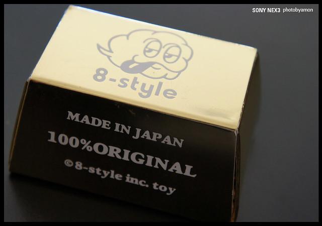 8 style