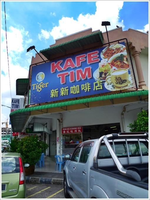 Kafe Tim Pan Mee Medan Ipoh Bistari