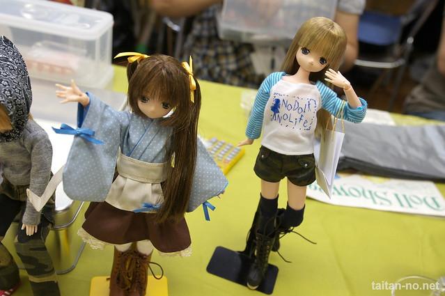 DollShow29-DSC_8153