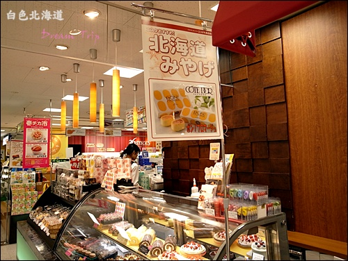 北海道 COTE DOR蛋糕