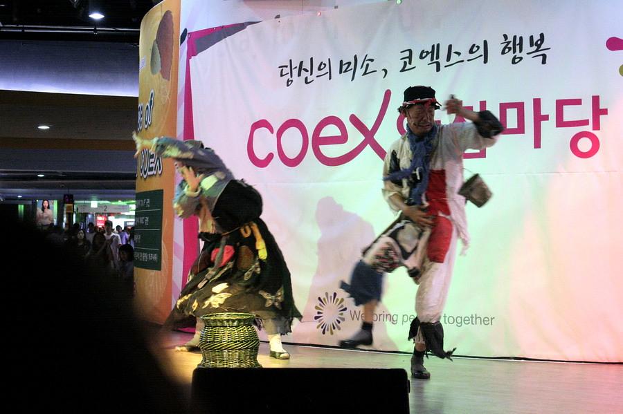 COEX gakseori presentation