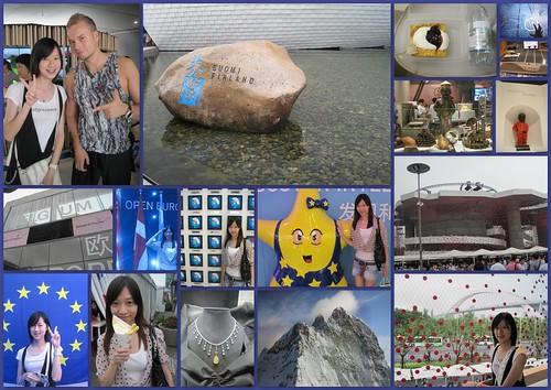 ShangHai Day 12i