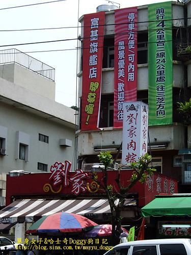 2010-05-02-042