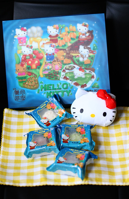 Hello Kitty Mooncakes
