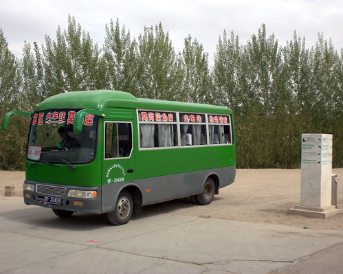 The Big Green Bus to Mogao Caves