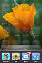 iPhone4小技
