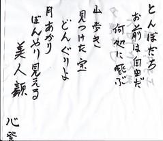 心登 (2)