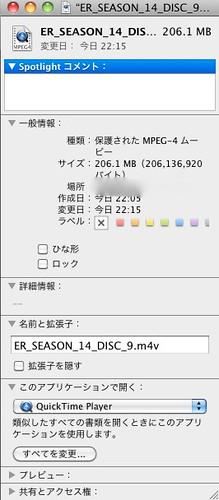 スクリーンショット(2010-09-24 22.29.33)