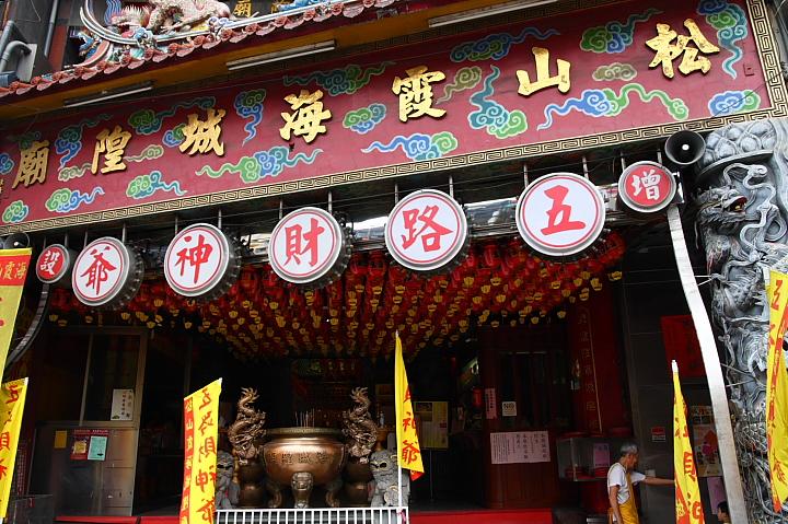 霞海城隍廟21