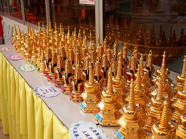 IM005336 Mini Pagoda , 迷你宝塔,怡保观音洞