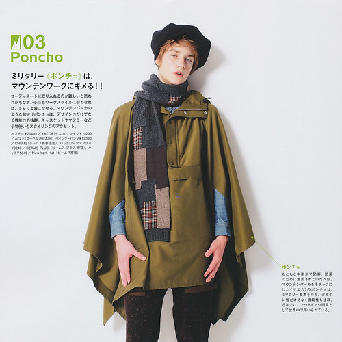 Raphael 5007(men's FUDGE2010_10)