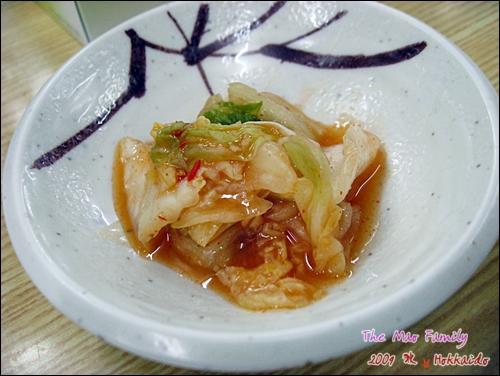 北海道味之三平拉麵