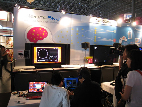 TGS2010_30