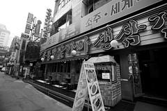 Jongro 7 (David OMalley) Tags: life urban modern asian cosmopolitan asia market vibrant south markets central fast center korea exotic busy korean seoul soul chic hip wealthy oriental orient loud impressive wealth crowded lively seul  expansive soul     szul sel