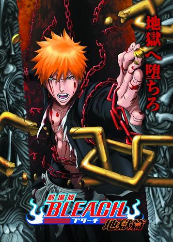100713(1) - 慶祝連載10週年紀念的《劇場版 BLEACH 死神 地獄篇》將於12/4上映!