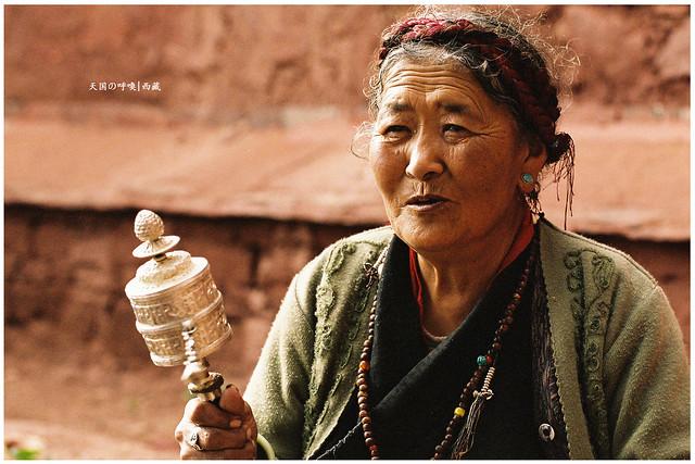 Old Lady in Baiju Temple