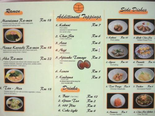 marutama ramen menu