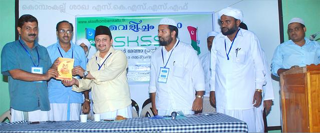 SKSSF Kombamkallu_Islam Samagrapadana Parambara Vol-1_released by Panakkad Sayyid Abbas Ali Thangal