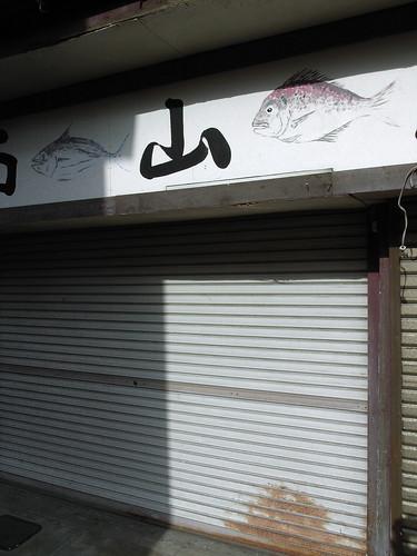 CG0105.001 福岡県田川市 GRD5.9|2.4#
