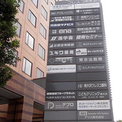 Minami-Ohsawa Sta. 06