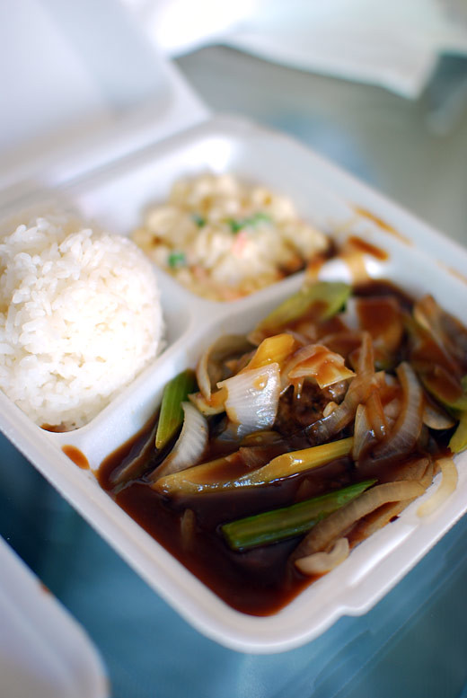 """Hamburger Steak"", Sueoka, Koloa"