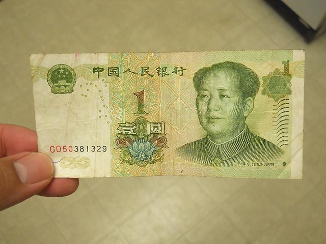 CHINA 3744