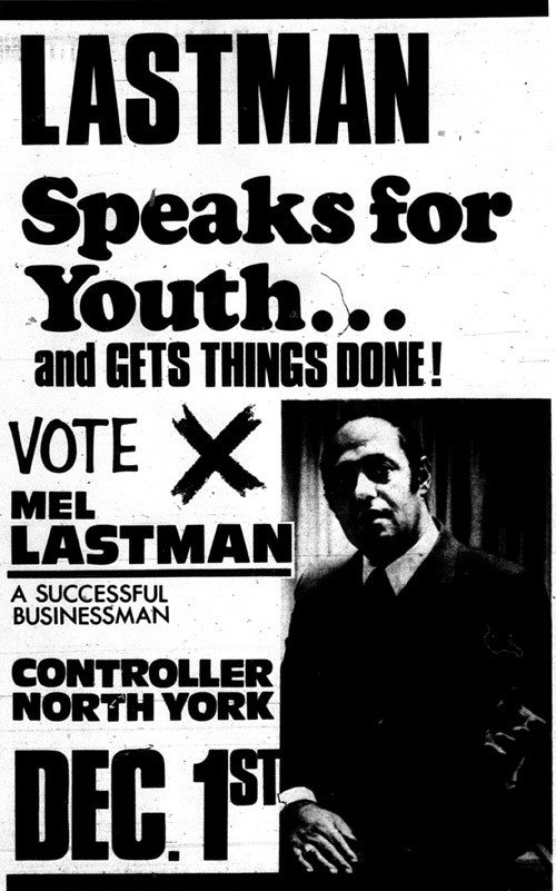 Vintage Ad #1,227: Lastman Speaks for Youth and Gets Things Done! (2)
