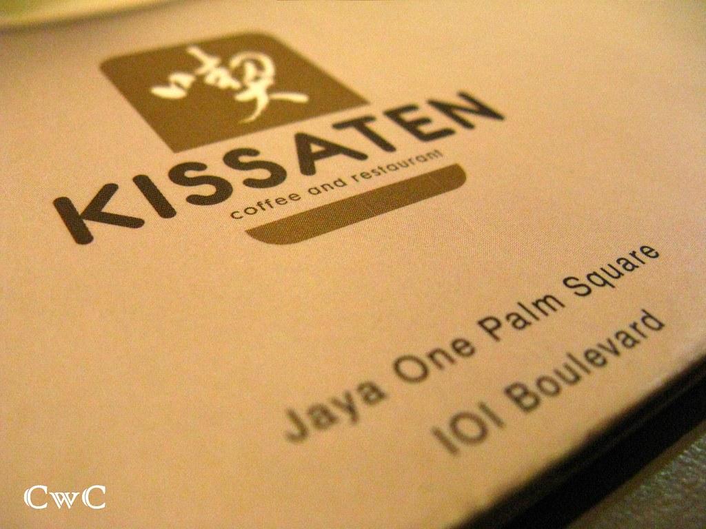 Kissaten (7)