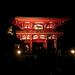Shinto Mon