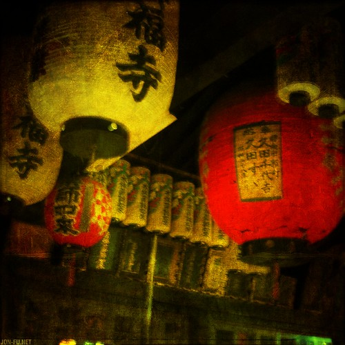 提灯 | Lanterns