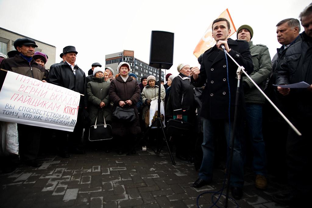 """митинг """"Конец эпохи Путина. Мы требуем перемен!"""""""