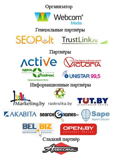 partneru_2010